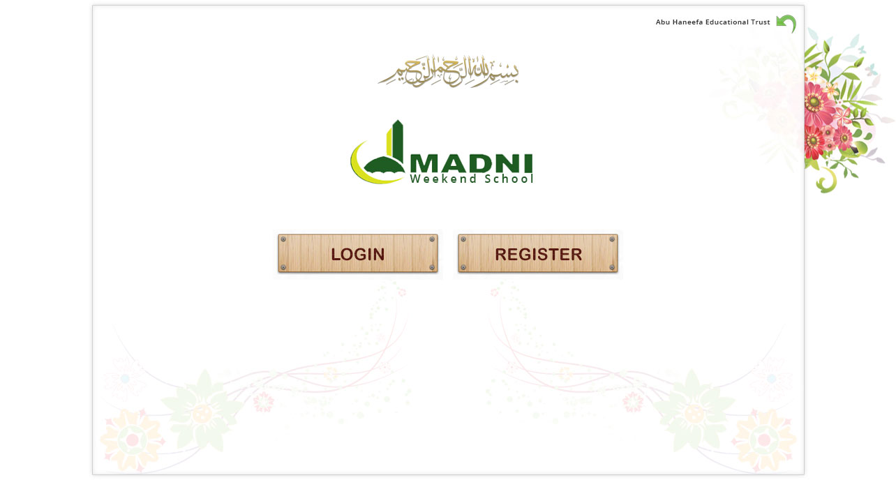 Madni Weekend School