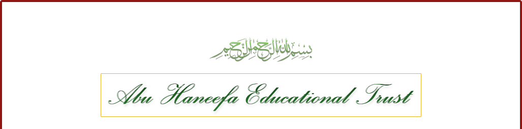 Abu Haneefa Educational Trust